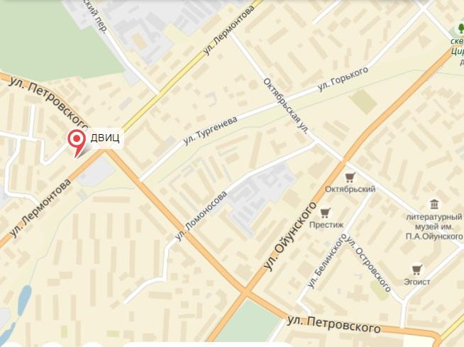 ипотечный кредит адрес и телефон банка в якутске