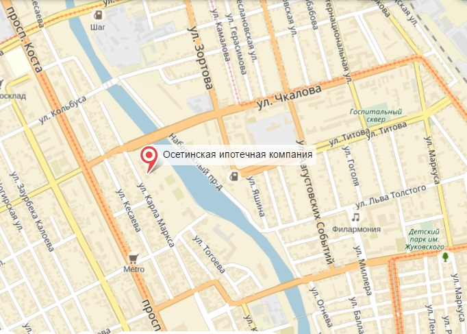 ипотечный кредит адрес и телефон банка во владикавказе