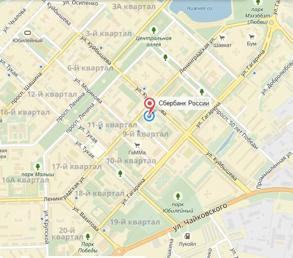 взять кредит на покупку автомобиля адрес и телефон банка в лениногорске