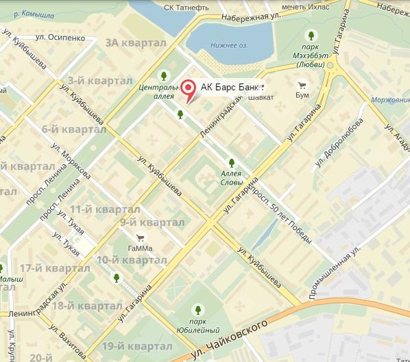 кредиты бизнесу адрес и телефон банка в лениногорске