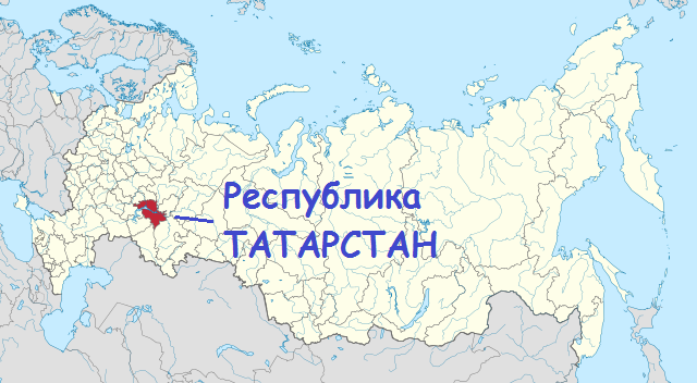 расположение территории республики татарстан на карте россии