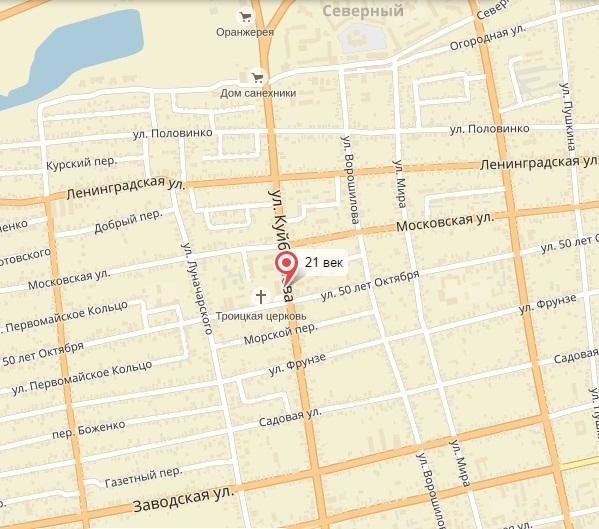 ипотечный кредит адрес и телефон банка в батайске