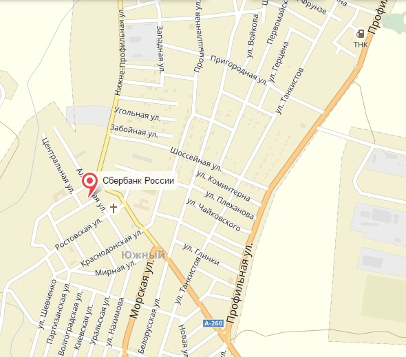 взять кредит на покупку автомобиля адрес и телефон банка в каменске-шахтинском