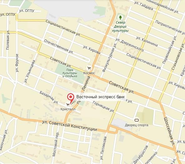 кредиты бизнесу адрес и телефон банка в новошахтинске