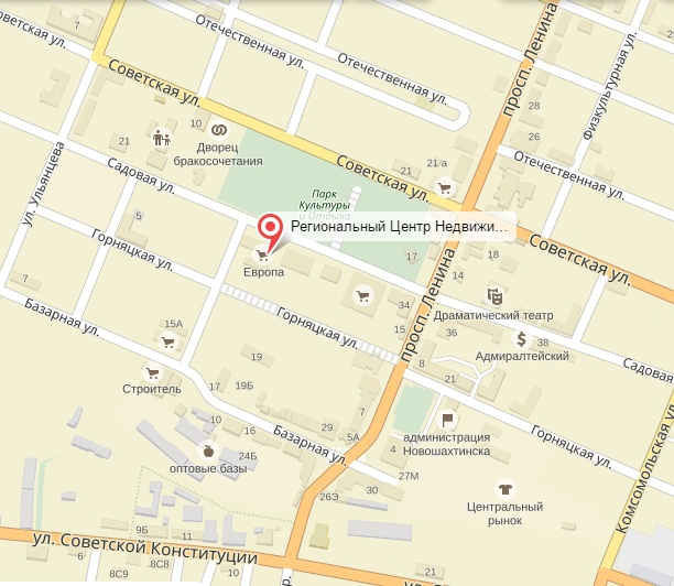 ипотечный кредит адрес и телефон банка в новошахтинске