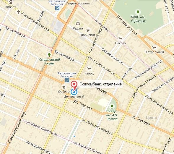 взять кредит наличными адрес и телефон банка в таганроге