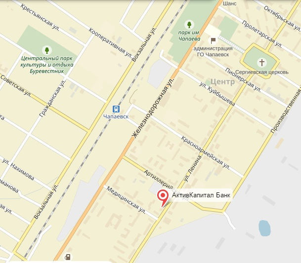 кредиты бизнесу адрес и телефон банка в чапаевске