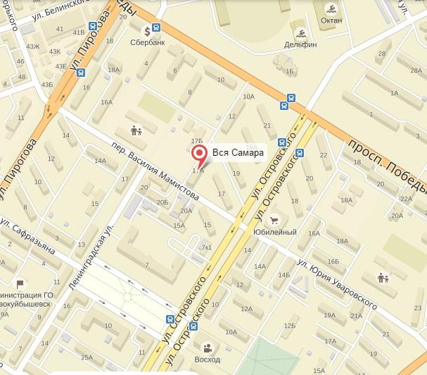 ипотечный кредит адрес и телефон банка в новокуйбышевске