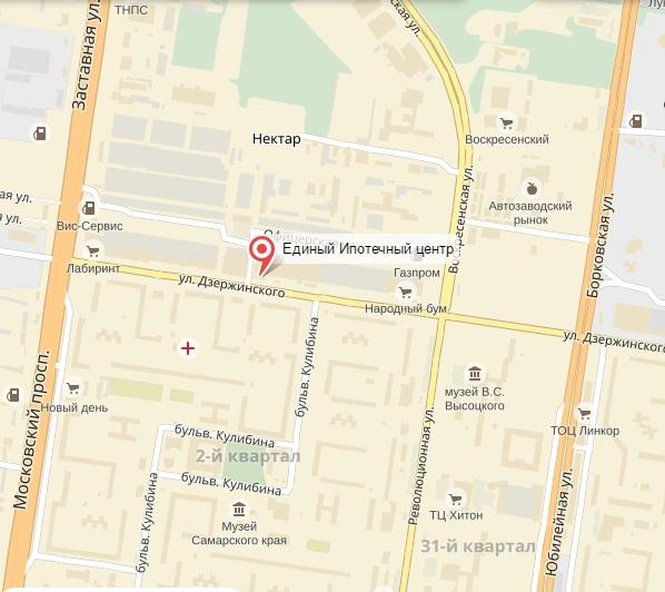 ипотечный кредит адрес и телефон банка в тольятти