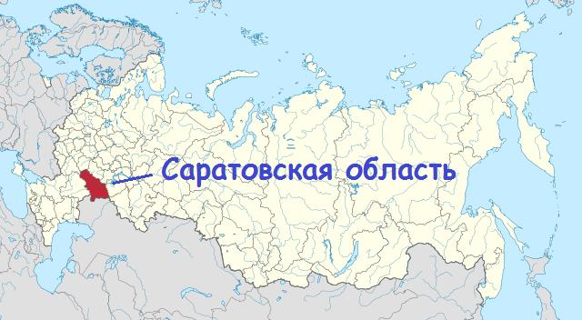 расположение территории саратовской области на карте россии