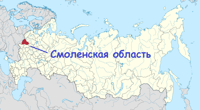 расположение территории смоленской области на карте россии
