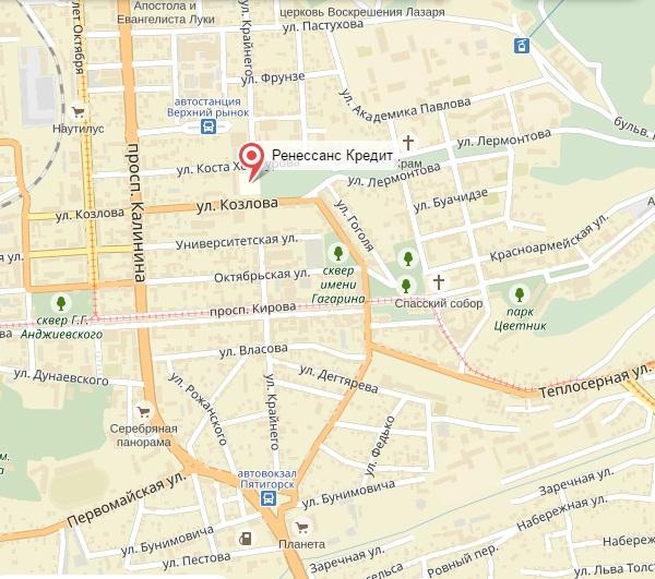 кредиты бизнесу адрес и телефон банка в пятигорске