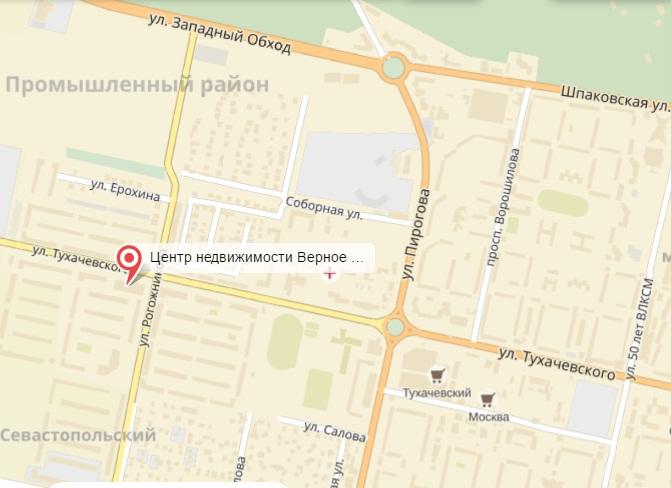 ипотечный кредит адрес и телефон банка в ставрополе