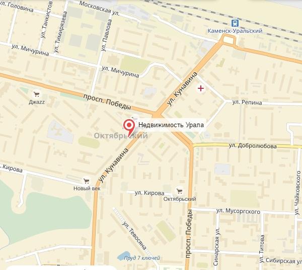 ипотечный кредит адрес и телефон банка в каменске-уральском
