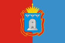 флаг тамбовской области россия
