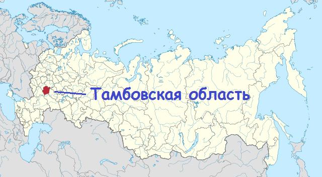 расположение территории тамбовской области на карте россии
