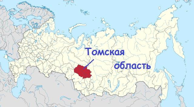 расположение территории томской области на карте россии
