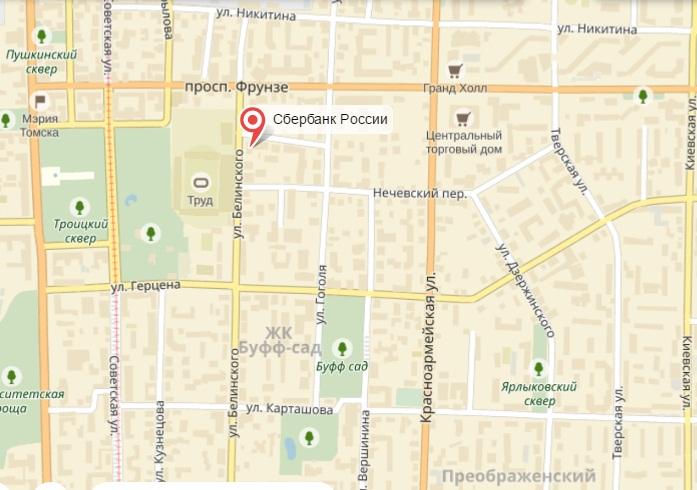 взять кредит на покупку автомобиля адрес и телефон банка в томске