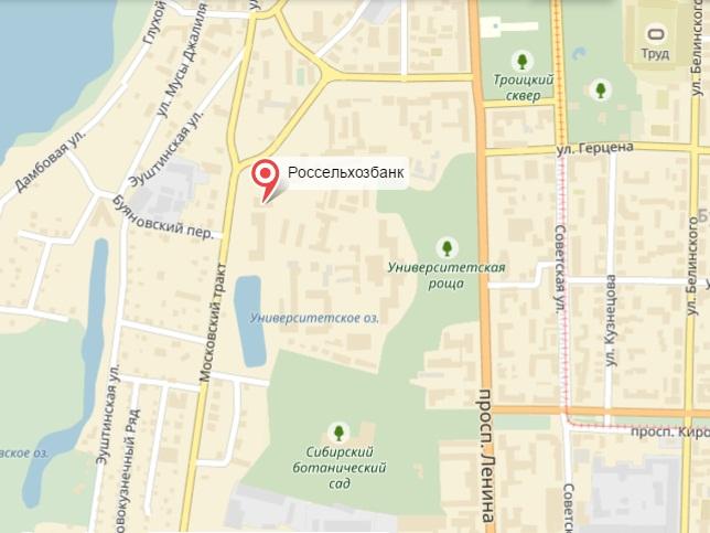 кредиты бизнесу адрес и телефон банка в томске