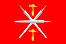 флаг тульской области россия