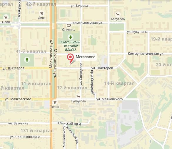 ипотечный кредит адрес и телефон банка в новомосковске