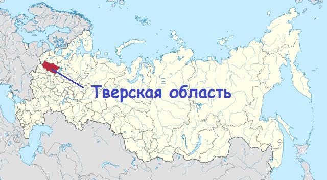 расположение территории тверской области на карте россии