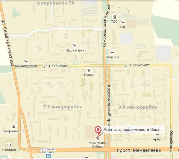 ипотечный кредит адрес и телефон банка в тобольске