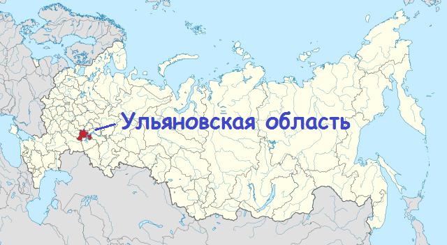 расположение территории ульяновской области на карте россии