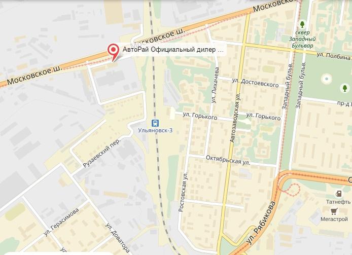 взять кредит на покупку автомобиля адрес и телефон банка в ульяновске