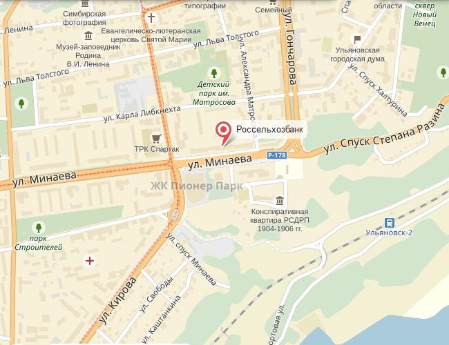 кредиты бизнесу адрес и телефон банка в ульяновске