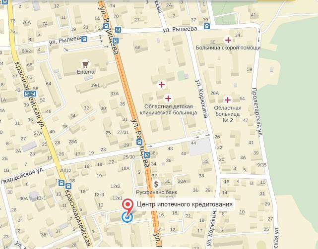 ипотечный кредит адрес и телефон банка в ульяновске