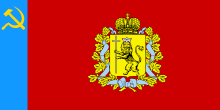 флаг владимирской области россия