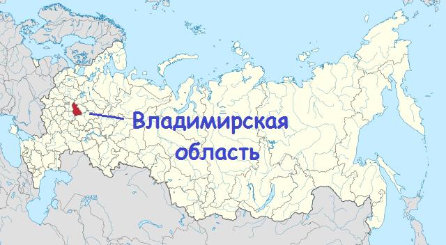 Image result for владимирская область