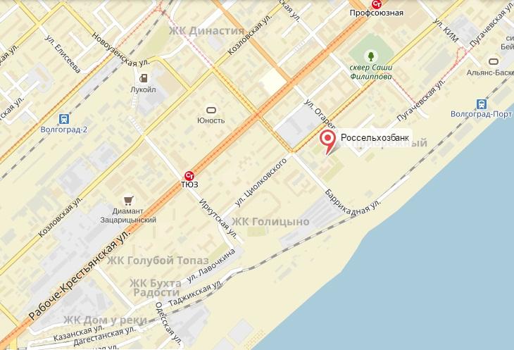 кредиты бизнесу адрес и телефон банка в волгограде