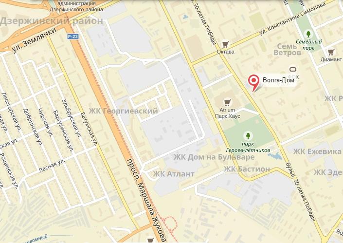 ипотечный кредит адрес и телефон банка в волгограде