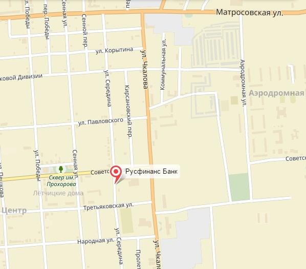 кредиты бизнесу адрес и телефон банка в борисоглебске
