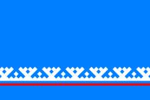 флаг ямало-ненецкого ао россия