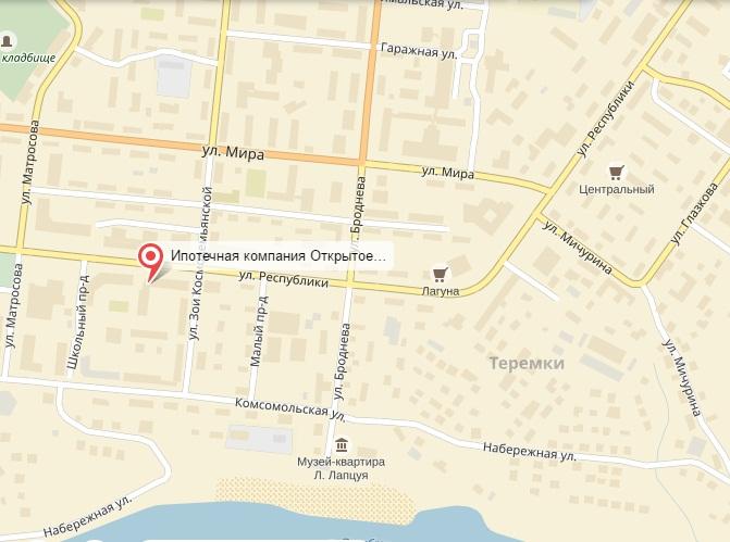 ипотечный кредит адрес и телефон банка в салехарде