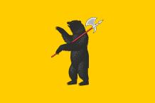 флаг ярославской области россия