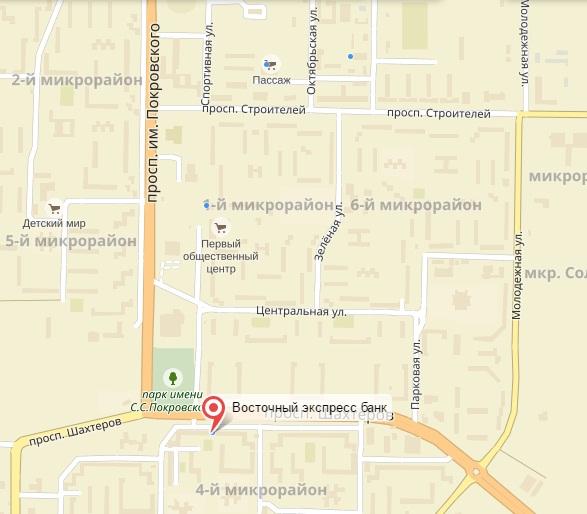 кредиты бизнесу адрес и телефон банка в краснокаменске