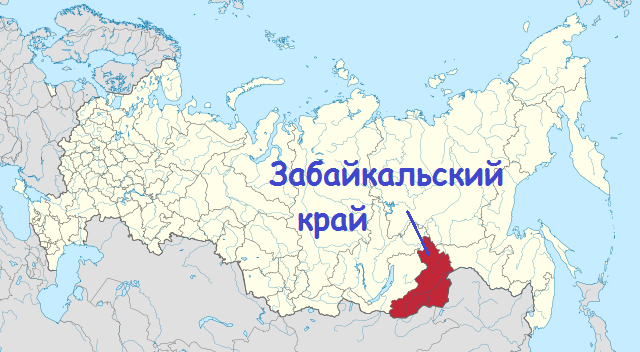 расположение территории забайкальского края на карте россии