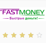 Fast Money - Фаст Мани
